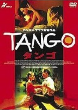 タンゴ ガルデルの亡命