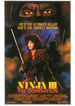 ニンジャ(1984)