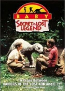 恐竜伝説 ベイビー