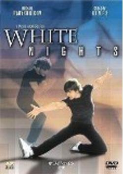 ホワイトナイツ/白夜