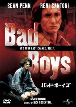 バッド・ボーイズ(1983)