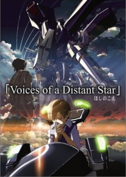 ほしのこえ -The voices of a distant star-