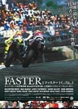 faster(2003)