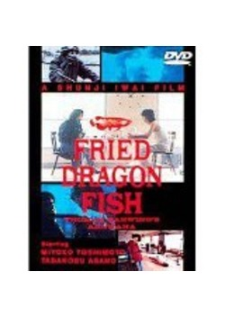 Fried dragon fish フライドドラゴンフィッシュ