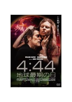 4:44 地球最期の日