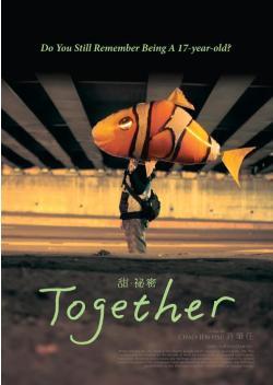 Together(英題) (台湾電影ルネッサンス2013)