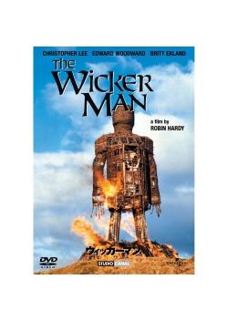 ウィッカーマン (1973)