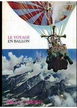 素晴らしい風船旅行