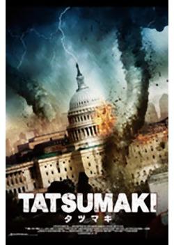 TATSUMAKI -タツマキ-