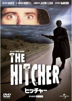 ヒッチャー(1986)