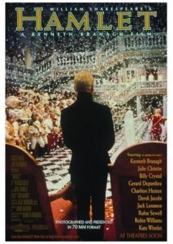 ハムレット(1997)