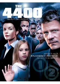 4400 未知からの生還者 (2004)