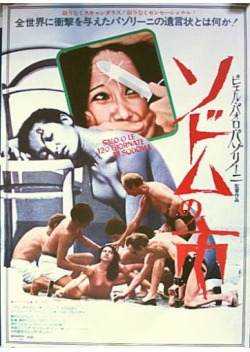 ソドムの市 (1975)