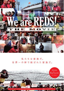 We are REDS! THE MOVIE 開幕までの7日間