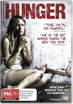 ハンガー (2009)