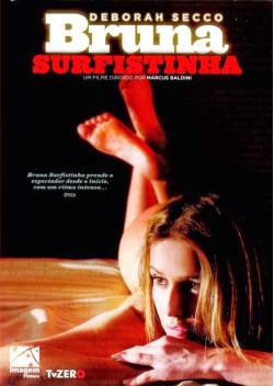 サンパウロ、世界で最も有名な娼婦