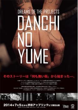DANCHI NO YUME