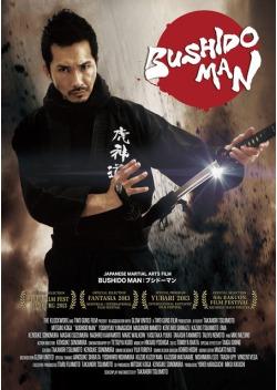 BUSHIDO MAN ブシドーマン