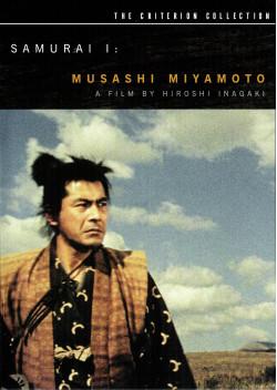 宮本武蔵 (1954)