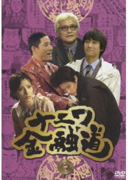 ナニワ金融道5 (TVM)