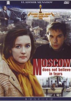 モスクワは涙を信じない