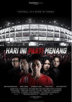 インドネシア・コネクション サッカーを蝕む男たち