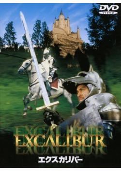 エクスカリバー (1981)