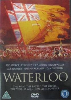 ワーテルロー (1970)
