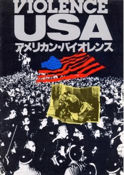アメリカン・バイオレンス
