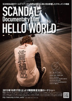"SCANDAL ""Documentary film「HELLO WORLD」"""