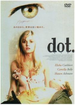 Dot. ドット