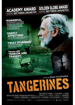 タンジェリン (2013)