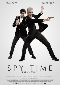 SPY TIME スパイ・タイム