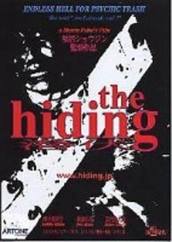 the hiding -潜伏-