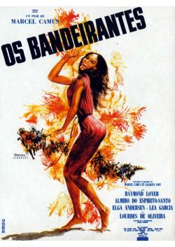 熱風 (1960)