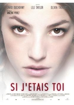 秘密 (2007)