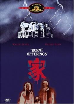 家 (1976)