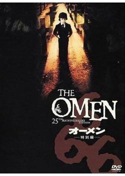 オーメン(1976)