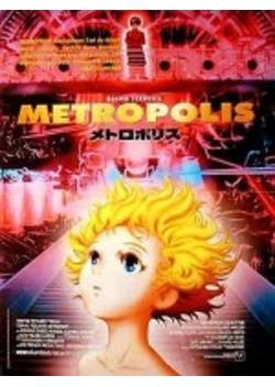 メトロポリス