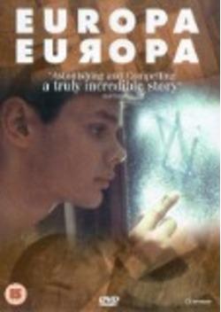僕を愛したふたつの国/ヨーロッパ ヨーロッパ