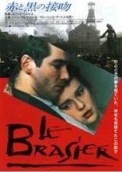 赤と黒の接吻