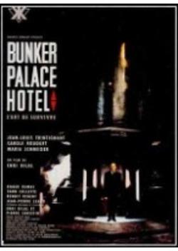 バンカー・パレス・ホテル