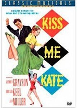キス・ミー・ケイト (1953)