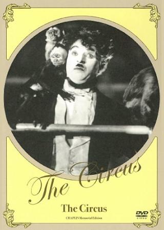 サーカス (1928)