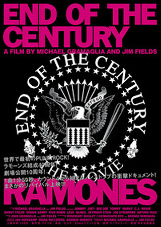 END OF THE CENTURY エンド・オブ・ザ・センチュリー