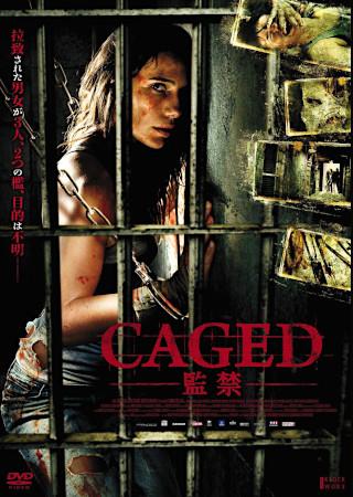 CAGED 監禁