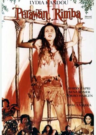 猟奇!食人族/密林の女ターザン変態儀式