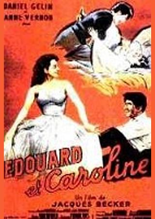 エドワールとキャロリーヌ