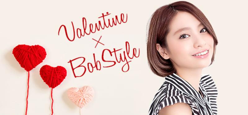 【チョコより甘く♡】バレンタインコーデにぴったりのボブヘア特集