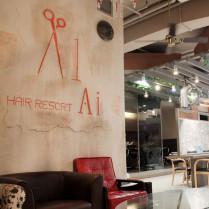 hair resort Ai 高田馬場店(ヘアリゾートエーアイ)